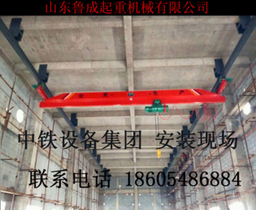 优质单梁起重机5T 电动单梁悬挂起重机 单梁桥式起重机质保