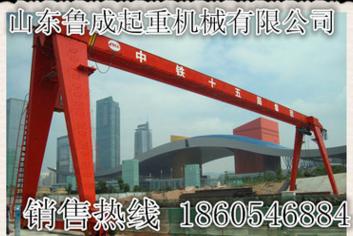 10吨单梁龙门吊,16吨电动葫芦龙门起重机,20吨箱式龙门门吊