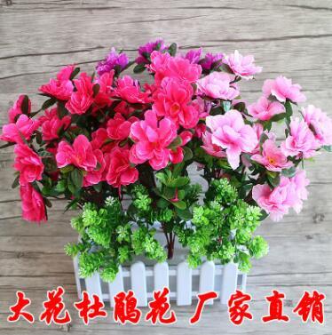 厂家批发仿真花楼盘小区绿景装饰花朵映山红绢花跳舞道具塑料假花