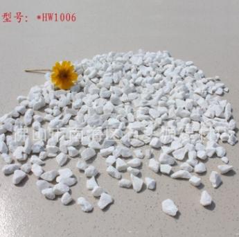白色、纯白、乳白、纸张白石子 天然水磨石米、砾石、卵石、碎石