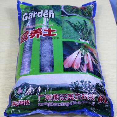 大量批发 微景观专用营养土 园林种植基质 营养土6L装