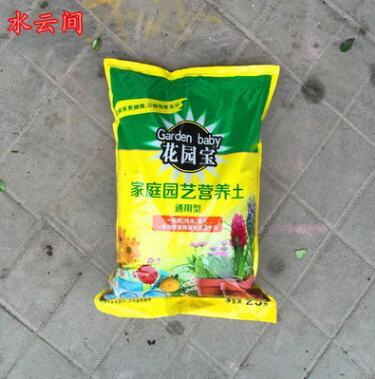 营养土【花园宝】25L装 通用型肥料