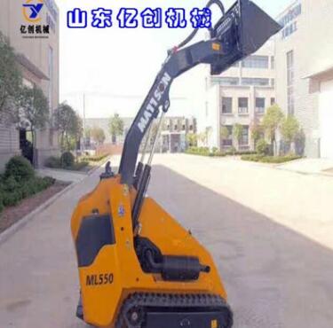 全新多功能履带式小型挖掘机装载机