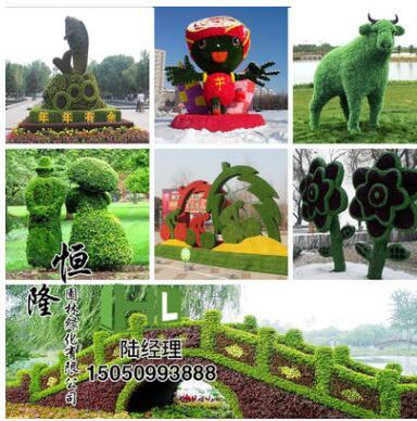 厂家直销各类草雕 公园仿真绿雕工程 可定制 景点装饰设计