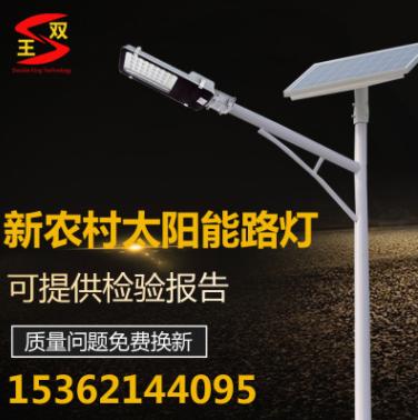热销户外太阳能路灯 家用6米8米LED路灯 户外一体化40W50W道路灯