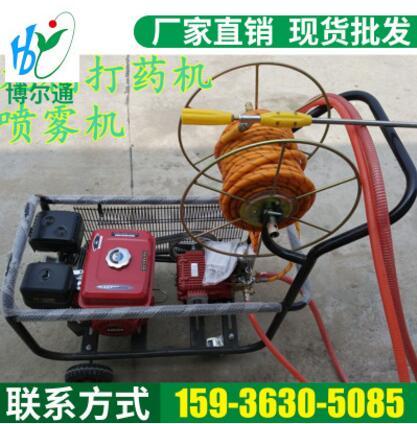 手推式无桶打药机 手动杀虫喷雾机 园林机械 高压打药手动喷雾器
