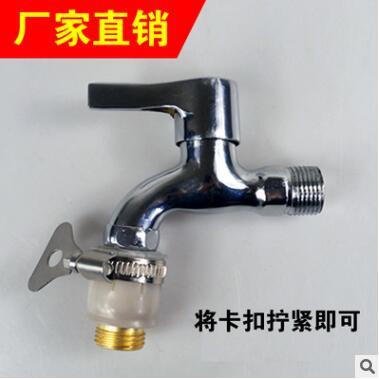 水龙头铜质多功能接头 洗衣机转换标准洗车水枪水管配件园艺园林