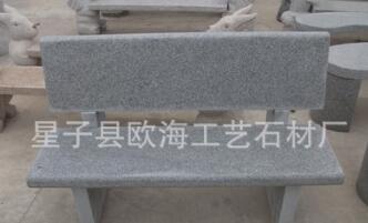 花岗岩靠背椅 经久耐用 不风化 厂家直销 价格低廉