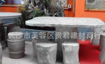 长沙花园石桌 大理石石桌 园石墩 园林休闲桌子 木纹大理石桌