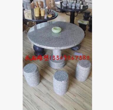 西北陕西西安广场小区景区公园花园芝麻白象棋盘石桌石凳圆桌圆凳