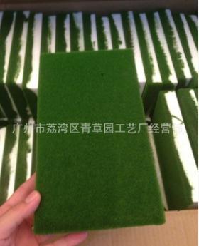 人造青苔泡沫块,墙上挂饰花艺,像框装饰植毛苔藓板可定制青草园