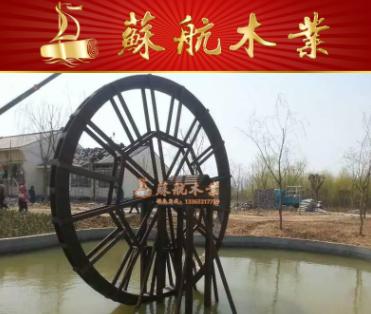 苏航厂家定制大型观光水车群园林电动景观水车防腐木脚踏水车