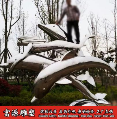 海豚雕塑 定制直销雕塑户外不锈钢城市 创意雕塑园林景观雕塑