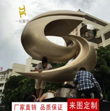 厂家直销大型雕塑不锈钢雕塑校园学校雕塑雕塑制作厂家