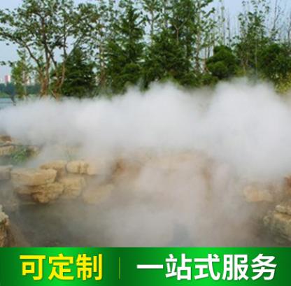 雾森景观设备 园林景观雾森 公园景观喷雾人造雾景观工程