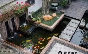 长沙庭院鱼池改造方案免费出