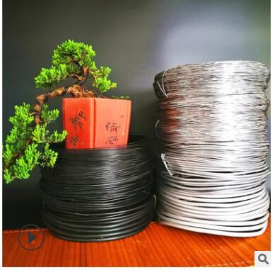 铝丝 原色 盆景造型用 退火软铝丝 手工工艺品制作 铝线 盆景制作