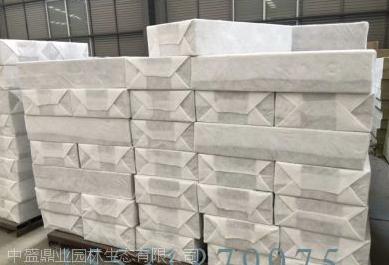 西藏衡泰生态多孔纤维棉低影响开发