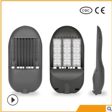 路灯厂家LED 路灯头户外路灯100W路灯150w小区路灯批发道路照明灯