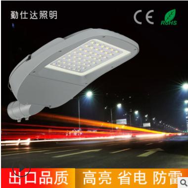 新款路灯头户外防水路灯100W道路照明灯LED路灯工程150W路灯头60W