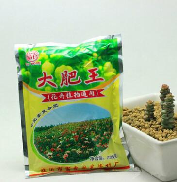 花卉盆栽植物木草专用大肥王蔬菜绿叶催花园艺有机肥复合化肥料