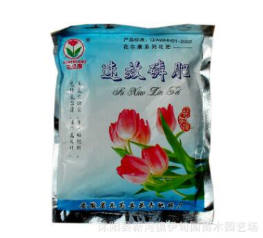 速效磷肥促进孕蕾早开花催花催果 通用型肥料花肥100克种花种菜肥