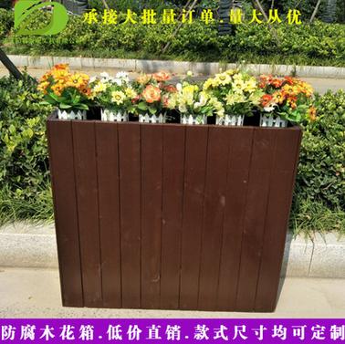 防腐木户外地面创意种植花槽咖啡餐厅隔断围栏商场外摆花箱定制