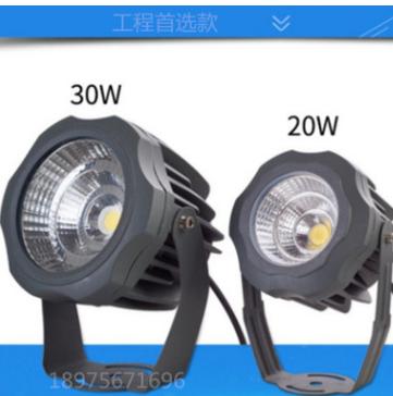 led投光射灯10W户外防水射树灯室外园林草坪COB投射灯 vc工程款