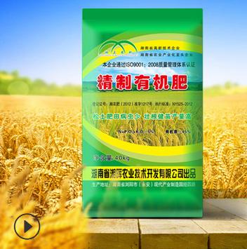 厂家直销 通用型25kg 蔬菜瓜果花卉精制有机肥 土壤改良 高有机质