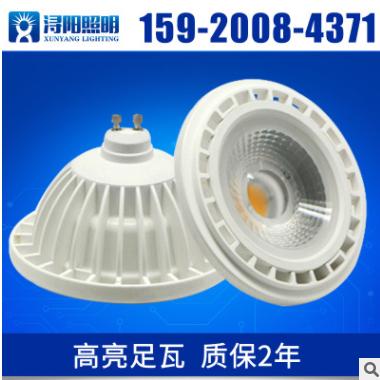 厂家直销,AR111射灯 COBAR111 15W 塑包铝AR111 质保2年