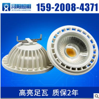 15W AR111 1COB射灯 GU5.3 塑包铝AR111射灯光源