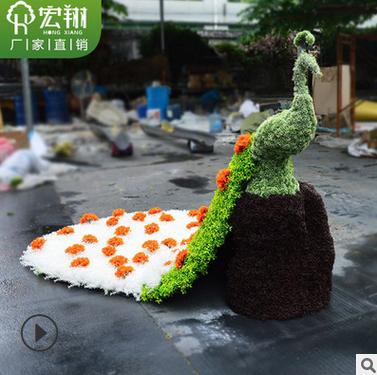 仿真孔雀绿雕 景观雕塑 新款园林广场摆件 景观定制工程 工艺品