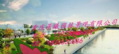重庆茶园私家花园设计重庆北碚私家花园设计重庆大学城私家花园设计