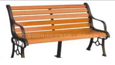 供应合肥休闲椅