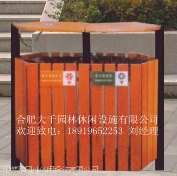 供应垃圾桶 安徽垃圾桶 果皮箱