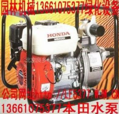 供应供应本田水泵WB20XH/WB30XH、各种园林机械维修配件
