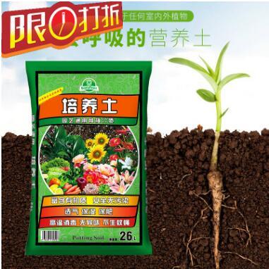 晖皇园艺有机肥料无污染培养土通用大包种植盆栽养花蔬菜花土