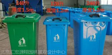 金属垃圾桶—铁垃圾桶批发价格