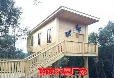 供应扬州木屋厂家直销木房子 木别墅可设计定制