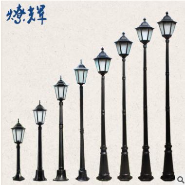 燎辉草坪灯欧式景观灯户外防水LED灯具花园别墅草地灯加厚庭院灯