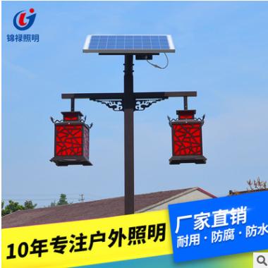 双头太阳能景观灯厂家定制中式太阳能路灯led太阳能灯笼庭院灯