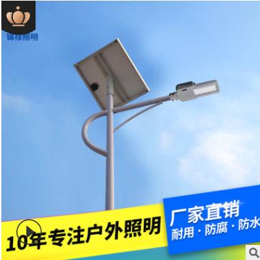 道路灯厂家定制led太阳能景观路灯防水新农村4米6米8米太阳能路灯