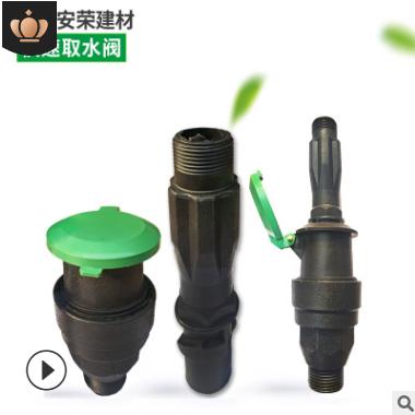 6分塑料水阀 外螺纹连接快速取水阀 园林绿化取水阀 灌溉工具批发
