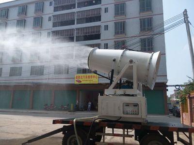 射程100米 半移动式 远程遥控多功能高压雾炮 风送式环保设备