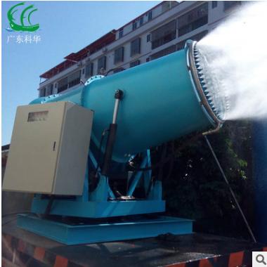 120米高压喷射 广东科华远程风送式喷雾机 雾炮 远程射雾器