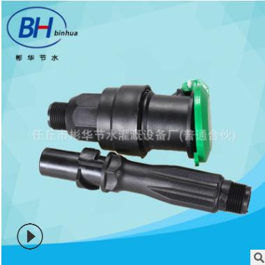 【厂家现货】塑料快速取水阀 DN32 1寸外丝 灌溉配件 取水阀批发