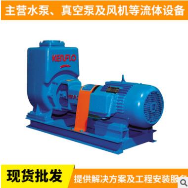 单级双吸卧式离心泵 耐腐蚀离心泵ZW型无堵塞污水自吸泵厂家直销