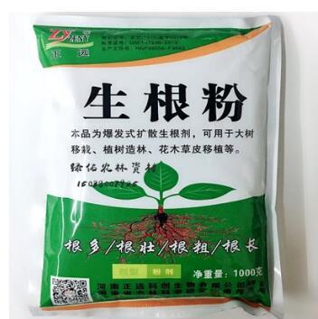 厂家直销大树古树 高效快速移栽浇灌型 生根剂 生根液 生根粉1kg