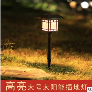 太阳能灯户外庭院灯草坪灯家用高亮LED防水灯花园别墅装饰插地灯