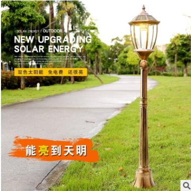 太阳能草坪灯超亮室外防水花园庭院灯别墅小区户外景观LED道路灯